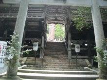 LAとお笑いと神社が大好き☆京女のブログ-由岐神社