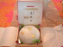 $para lucirse(パラルシルセ)京都雑貨屋 手作りブログ