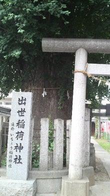 いつの日も神社、時々たこ焼き。-2011061917090000.jpg