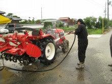 農業スクールブログ