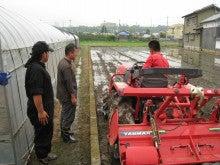 $農業スクールブログ