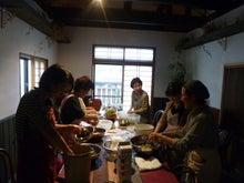 $薬膳&マクロビオティック料理教室 三河・名古屋