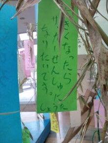 竜ちゃん日記-20110619123112.jpg