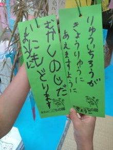 竜ちゃん日記-F1000174.jpg