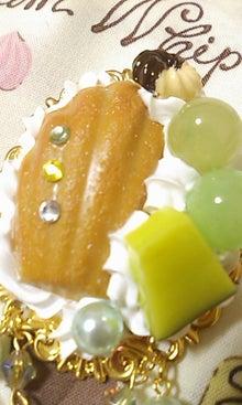 ハルブロ☆~粘土で作るフェイクスイーツSugary Garden~-110619_2245~02.jpg