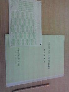 小豆島発信!設備屋の自転車日記-20110619133359.jpg