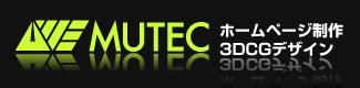 $欧州サッカークラブとの仕事を語るブログ-MUTEC
