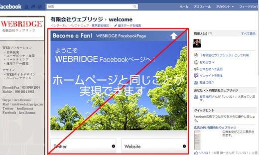 0円で集客!WEBビジネス戦略