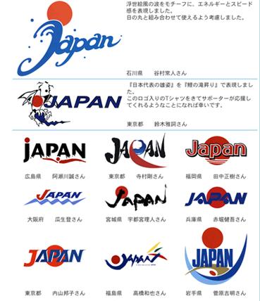 $グラフィックデザインで販促と笑顔のお役に立ちます 阿瀬川デザイン ハッピーデザイニング