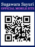 菅原紗由理オフィシャルブログ-mobileFC