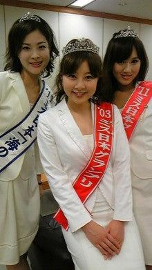 相沢礼子のオフィシャルブログ-110620_162111.jpg