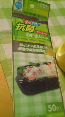 格闘親子と、のほほん母-110621_0433~02.jpg