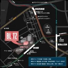 ミーウェルオフィシャルブログ-a_map.JPG
