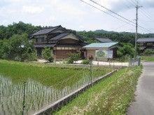 つーちゃんのブログ