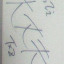 ☆「色糸」サイン入り…