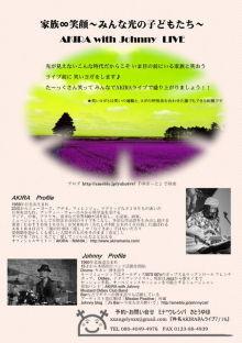 New 天の邪鬼日記-長沼2.jpg