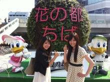 $和田奈美佳 オフィシャルブログ 「なみかのメロディ」 Powered by Ameba-IMG_6420.jpg