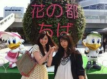 $和田奈美佳 オフィシャルブログ 「なみかのメロディ」 Powered by Ameba-IMG_7524.jpg