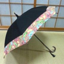 着物地 おしゃれ日傘