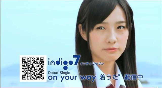 indigo7 KENTオフィシャルブログ