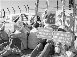 抗議する島民