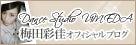 梅田彩佳オフィシャルブログ「Dance Studio Umeda」Powered by Ameba