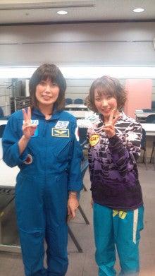 ボートレーサー魚谷香織オフィシャルブログ「うおchan」Powered by Ameba-F1010105.jpg