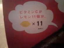 ハーフなふんどし-110623_133432.jpg