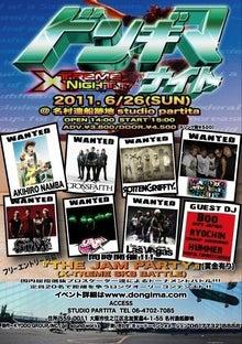 PUNKSRIDE TOURオフィシャルブログ PUNKSRIDERS Powered by Ameba