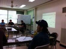 都青連副会長のあれな活動ブログ-島嶼ブロック会議