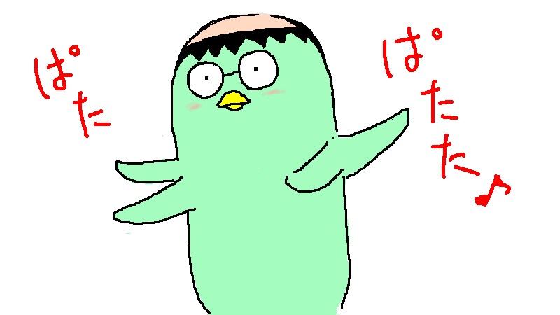 妖怪研究家ヨシムラ(完結してま...