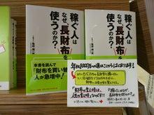 つけめんあびすけ店主のブログ-DSC_0014.jpg