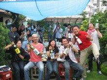 日本酒義援金プロジェクト事務局
