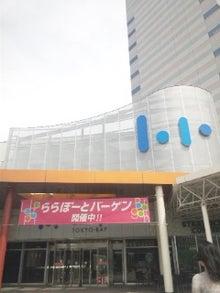 mocomoco日記-110624_094641.jpg