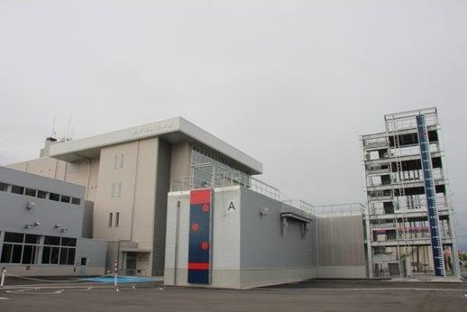 鶴岡 市 消防 本部