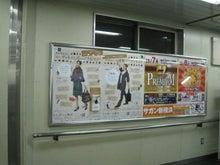 結城りさの勇気りんりん♪-ららぽーと横浜カタログモデル