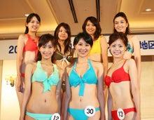 結城りさの勇気りんりん♪-ミス日本2008関東地区代表