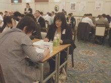 さきのブログ-渋谷製材SW関西総会