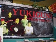 $YUKIGUNI BLOG