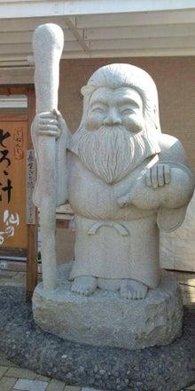 ゆめのブログ 旅行日記☆-F1003219.JPG
