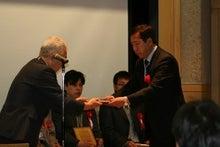 ㈱東京農大バイオインダストリー通信-ふるさと産業貢献賞授賞式