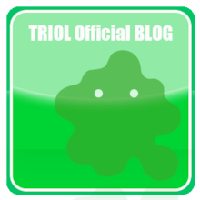 triol 2009 banner