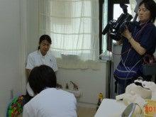 3児の母マッサージ鍼灸院長<かな太>の育児中創業記 Vn.2-shuzai2