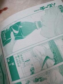 吉井怜ブログ「Aquamarin18」 Powered by アメブロ-110624.jpg