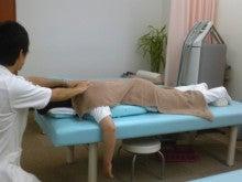 $福山市の治療院(整骨、整体、鍼灸) 保険治療、事故治療、自費治療