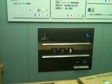 徳島 弁当 仕出し エイブルフーズ・スタッフblog  「エイブル・なう」