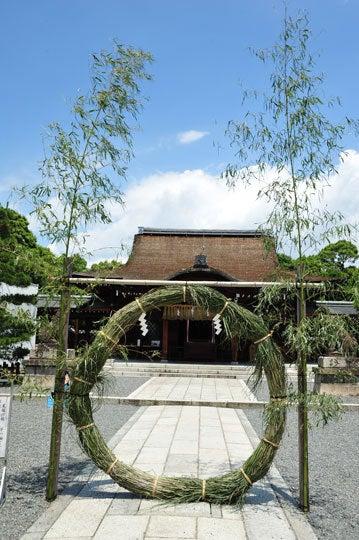 そうだった、京都に行こう(京都写真集)-茅の輪くぐり1