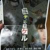 ミチヲカケルの画像
