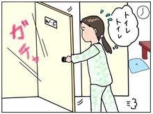ゆ~は~み~育児日記♪ ときどき4コマ!