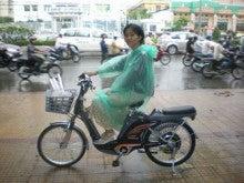 冥途の土産に教えてやろう♪-電気自転車